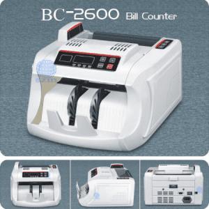 מבריק מכונות לספירת שטרות- שזם מהיבואן לצרכן -המכונות שלנו, הבטחון שלכם TC-95