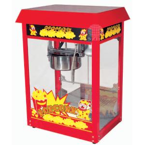 popcorn-hmbr